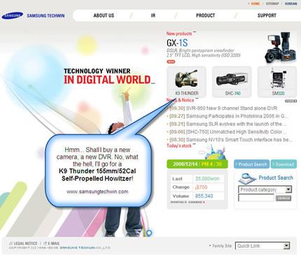 Samsungtechwin.com